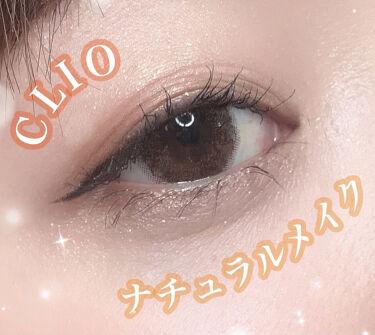 プリズム エアー アイ パレット/CLIO/パウダーアイシャドウを使ったクチコミ(1枚目)