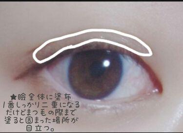 オリシキ アイリッドスキンフィルム/D-UP/二重まぶた用アイテムを使ったクチコミ(3枚目)