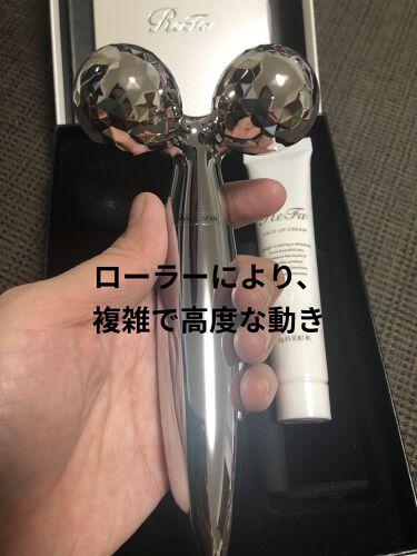 ReFa CARAT FACE/ReFa/スキンケア美容家電を使ったクチコミ(3枚目)
