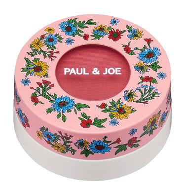 ジェル ブラッシュ(1/5限定発売) PAUL & JOE BEAUTE