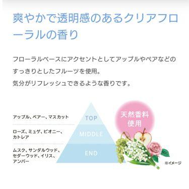 生つや肌ミスト/ウルミナプラス/ミスト状化粧水を使ったクチコミ(6枚目)