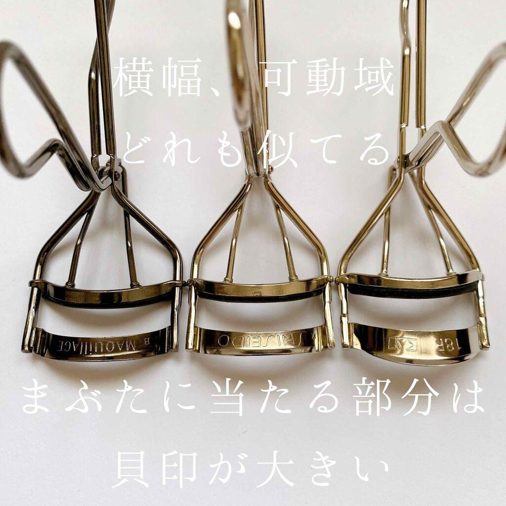 比較 ビューラー ビューラー選び。日本人の目に合った定番品がダメな大きな目の人は『KOJI』を試してみてはどうか⁉︎