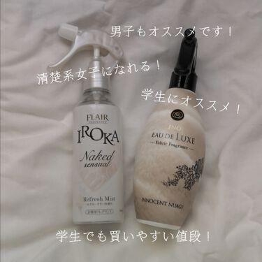 レノアオードリュクスミスト イノセントニュアジュの香り/レノア/ファブリックミストを使ったクチコミ(1枚目)