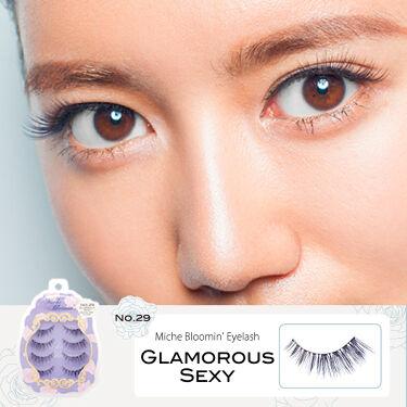 今回は自然なボリューム感でグラマラスな目元になるグラマラスシリーズを紹介します!  ミッシュブルーミンのつけまつげの中では1番ボリュームがあるタイプ。 バサバサになりすぎない程よいボリュームで自然に盛れちゃいます♪  NO.29グラマラスセクシー 目尻に流れるような毛束で大人っぽい瞳に   NO.30グラマラスドーリー 黒目を強調したお人形のような甘い瞳に