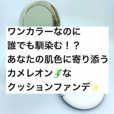 Morning Surprise BBクッション/TONYMOLY/その他ファンデーションを使ったクチコミ(1枚目)