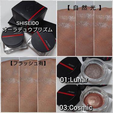 オーラデュウ プリズム/SHISEIDO/パウダーアイシャドウを使ったクチコミ(5枚目)