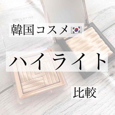 サテンハイライターイタルプリズム/MISSHA/ハイライトを使ったクチコミ(1枚目)