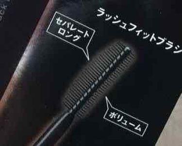 ブラックフェザーラッシュ/KATE/マスカラを使ったクチコミ(3枚目)