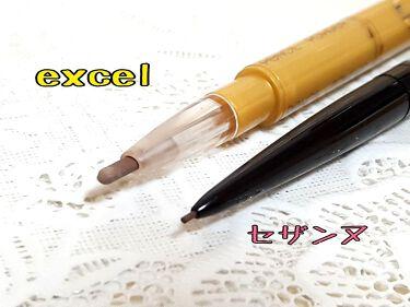 超細芯アイブロウ/CEZANNE/アイブロウペンシルを使ったクチコミ(3枚目)