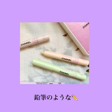 チャンス クレイヨン ドゥ パルファム/CHANEL/香水(レディース)を使ったクチコミ(2枚目)