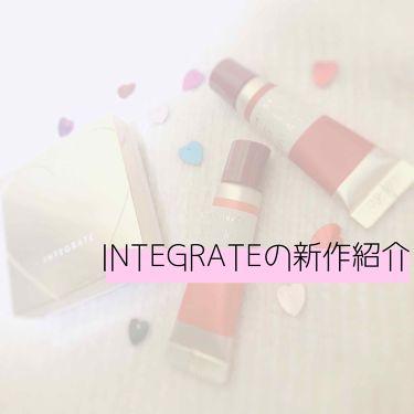 は り も ぐ .🦔さんの「インテグレートシルキーマットリップ<口紅>」を含むクチコミ