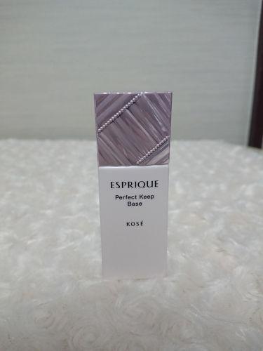 パーフェクトキープベース/ESPRIQUE/化粧下地を使ったクチコミ(2枚目)