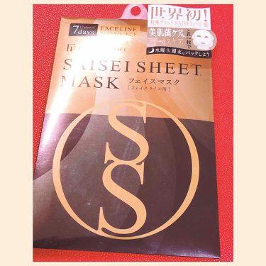 りんさんの「フローフシSAISEIシートマスク<シートマスク・パック>」を含むクチコミ