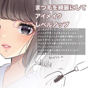 【旧品】マシュマロフィニッシュパウダー/キャンメイク/プレストパウダーを使ったクチコミ(5枚目)