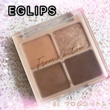 Color Fit Eye Palette/EGLIPS/パウダーアイシャドウを使ったクチコミ(1枚目)
