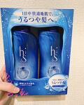 h&s(エイチ アンド エス) モイスチャーシリーズ 地肌と髪のシャンプー/コンディショナー