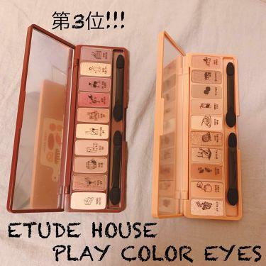 プレイカラー アイシャドウ ワインパーティー/ETUDE HOUSE/パウダーアイシャドウを使ったクチコミ(4枚目)