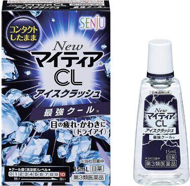 マイティアCL  アイスクラッシュ(医薬品) 武田薬品工業