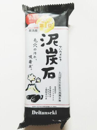 泥炭石 洗顔石鹸/ペリカン石鹸/洗顔石鹸を使ったクチコミ(1枚目)