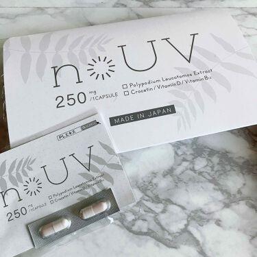 飲む日焼け止めnoUV(ノーブ)/noUV/美肌サプリメントを使ったクチコミ(1枚目)