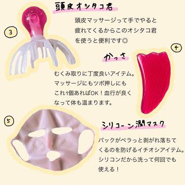 シリコーン 潤マスク フェイスマスク用/DAISO/その他スキンケアグッズを使ったクチコミ(4枚目)