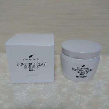 ドロンコクレー24 オリジナルWhite/ヤマノ肌/洗い流すパック・マスクを使ったクチコミ(1枚目)