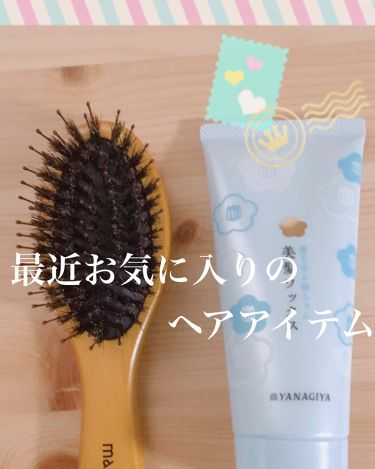 フレグランスヘアミスト ピュアシャンプーの香り/フィアンセ/ヘアスプレー・ヘアミストを使ったクチコミ(1枚目)