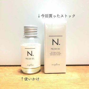 N.ナチュラルバーム/ナプラ/ヘアワックス・クリームを使ったクチコミ(3枚目)