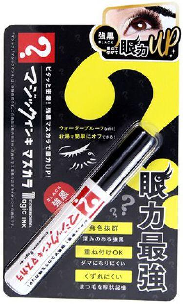 2021/3/25発売 ステーショナリーコスメ マジックインキ柄 ロング&ボリュームマスカラ