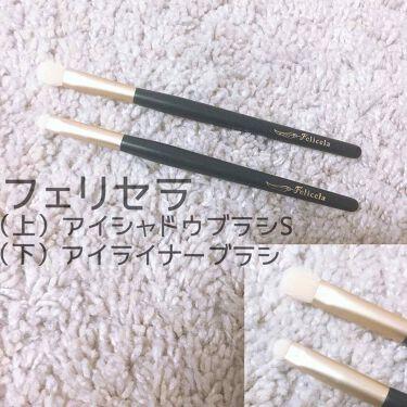 アイシャドウブラシS/フェリセラ/メイクブラシ by Sakura