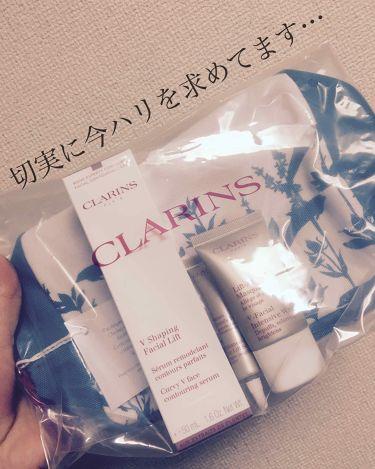 Vコントアセラム/CLARINS/美容液を使ったクチコミ(1枚目)