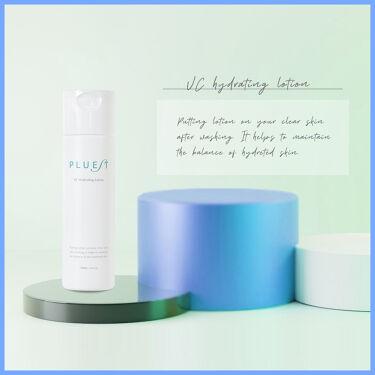 VC ハイドレーティングローション/PLUEST/化粧水を使ったクチコミ(1枚目)