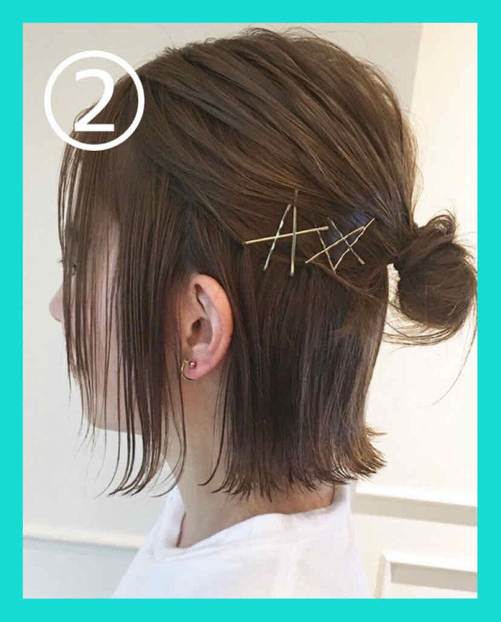2020年秋冬流行公主風丸子頭編髮髮型
