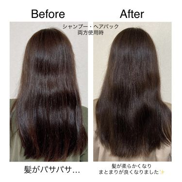 V7 スーパープロテイン ボンドヘアパック/by : OUR/洗い流すヘアトリートメントを使ったクチコミ(4枚目)