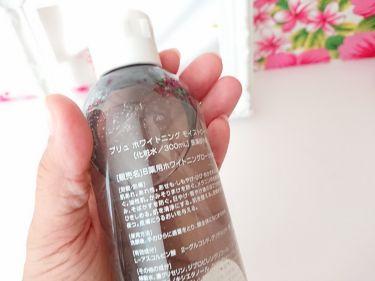 ホワイトニングモイストローション/プリュ/化粧水を使ったクチコミ(2枚目)