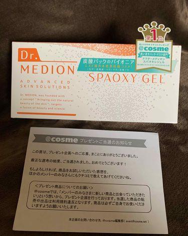 ドクターメディオン スパオキシジェル/メディオン/洗い流すパック・マスクを使ったクチコミ(1枚目)