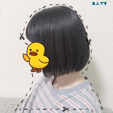 和草ダメージリペアオイルセラム/いち髪/アウトバストリートメントを使ったクチコミ(2枚目)