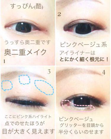 ダイヤモンドラッシュ ヌーディスウィートシリーズ/Diamond Lash(SHO-BI)/つけまつげを使ったクチコミ(1枚目)