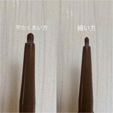 だ円芯 アルミ アイブローペンシル/DAISO/アイブロウペンシルを使ったクチコミ(4枚目)