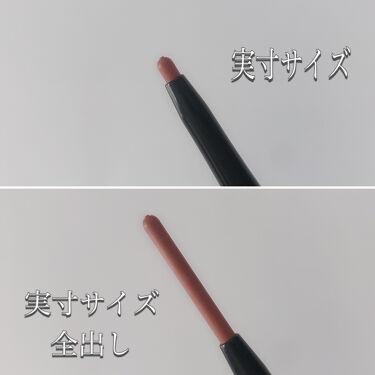 UR GLAM LIP LINER/URGLAM/リップライナーを使ったクチコミ(2枚目)