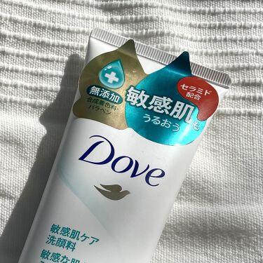 センシティブマイルド洗顔料/ダヴ/洗顔フォームを使ったクチコミ(1枚目)
