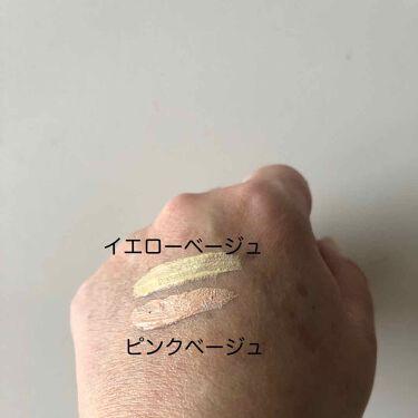 フェイスリメイクコンシーラー/KATE/コンシーラーを使ったクチコミ(2枚目)