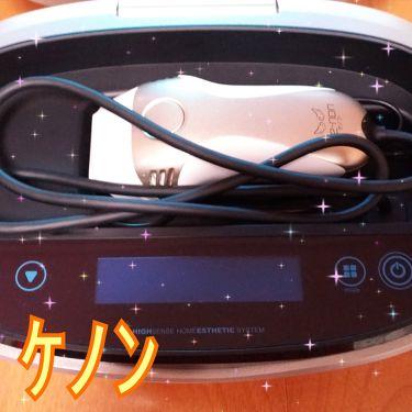 家庭用脱毛器 ケノン(ke-non)/エムテック/ボディケア美容家電を使ったクチコミ(2枚目)