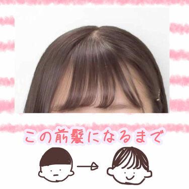 めまお on LIPS 「◯◦私流!垢抜け前髪の作り方◦○(⚠️あくまで私流です⚠️)-..」(1枚目)