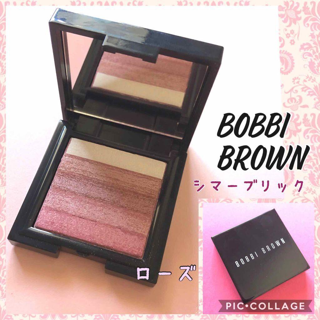 BOBBI BROWN(芭比波朗)光澤眼頰兩用盤