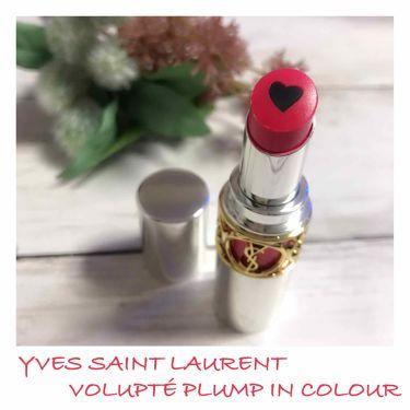 ヴォリュプテ プランプインカラー/YVES SAINT LAURENT BEAUTE/口紅を使ったクチコミ(1枚目)