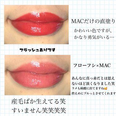 リップスティック/M・A・C/口紅を使ったクチコミ(4枚目)