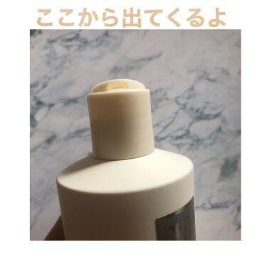 V7 スーパープロテイン ボンドヘアパック/by : OUR/洗い流すヘアトリートメントを使ったクチコミ(5枚目)