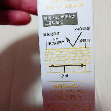 ピュアブライトエッセンス/アルージェ/美容液を使ったクチコミ(2枚目)
