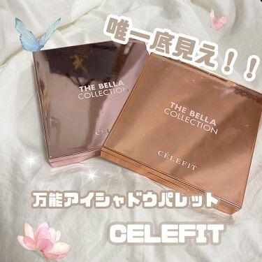 【画像付きクチコミ】celefitのTheBellaCollectionです♥ほんとに使いやすいカラーばっかり揃っててほんとに大好きなんです!!最近はやっと日本で発売開始して、手に取りやすくなりました◎01番は、めちゃくちゃ底見えしてて、ほんとにかわいい...